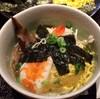 奄美の里「花ん華」で鶏飯を食べてきた!
