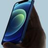 iPhone 12 miniの販売が不振の原因は中途半端な価格と手帳型ケース