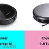 大人気Ankerの激安お掃除ロボは更に激安の12000円でも買える?