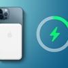 Appleが開発中のMagSafe対応バッテリーパック、リバースチャージに対応:著名リーカー