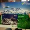 ネパール旅行⑥世界で一番高いところ