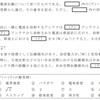 電気通信主任技術者 令和3年度 第1回 過去問解説(伝送交換設備及び設備管理 問3)