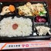 🚩外食日記(556)    宮崎ランチ   「手作り弁当 マロ」④より、【チキン南蛮弁当】‼️