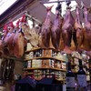 スペイン旅行の四日目 チャコリワイナリーとチーズ農家へ
