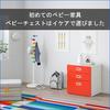 【IKEA】はじめてのベビー家具、ベビーチェストはIKEAで購入しました。