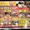 韓国料理店「オモニ」で孤独の…、じゃなく『1人プルコギ』