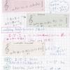 先生③Lesson15・16・17〜月に想いを〜