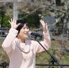日曜日は桜まつりでコンサート