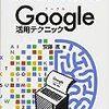 Google翻訳のAPIで4ヶ国語対応の翻訳アプリを作ってみた