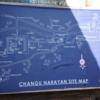 ネパ-ルの世界文化遺産カトマンドゥ盆地   その⑦チャングナラヤン Changu Narayan