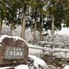 大晦日の雪景色