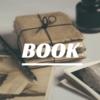 落合陽一著『日本再興戦略』はこれからの生き方を模索している全ての人に読んで貰いたい最高の一冊だった。