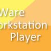 【vmware】スナップショット情報を取得できませんでしたとエラーが出て仮想マシンが起動できない時