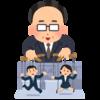 【保存版】新卒・転職者必見!転勤拒否できる会社まとめ【2018年最新版】