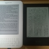 Kindle 7th Ed
