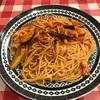 今日の昼食 パステル・イタリアーナ