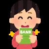 【USA】銀行口座を開設しておこずかいをもらおう!