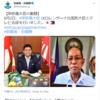 防衛相会談での日本の心配りとそれを素直に感謝する国 2021年6月2日