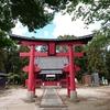 室町幕府は見えない敵の富士朝に攪乱されていた、尹良親王『田貫の長者』の真相。