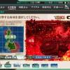 E4 ルソン島沖/オルモック沖 戦力ゲージ