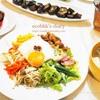 """ビビンバづくり/Korean Rice Dish, """"Bibimbap""""/비빔밥/บิบิมบับที่ทำเอง"""