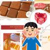 ショッピングモール別のバレンタイン特集の違いを徹底検証!どこが一番売れるのか?