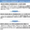 2020/08/06のメモ 新型コロナ対策分科会の最新資料をみる(第4回、7月31日)