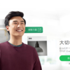 Evernoteのビックニュースに触発されて試した「Evernote for Salesforce」