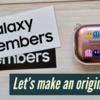 Galaxy Buds Liveを買ったらオリジナルケースを作ろう!(670円)