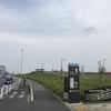 【大田区】ソラムナード羽田緑地にて飛び立つ飛行機を眺めながらのんびりしたかった【羽田空港】