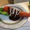 【料理レシピ】にんじんステーキの作り方【アニメ飯】