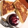 新宿でコーヒー♪♪ おすすめカフェ⑬「カフェ AALIYA」