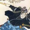 【宮本武蔵】【ビスマルク】「自力救済」から「他力本願」を経て「バスケット形式」に。