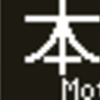 名古屋鉄道(名鉄)再現LED表示 【その16】