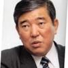 特定秘密報道、石破氏「国が危機に瀕するなら抑制」