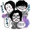 【韓国映画】謗法:在此矣 感想