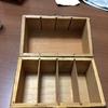 セリアの木製仕切りケースを使って 小物箱にプチリメイクしました。