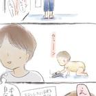 うぎちゃん絵日記3