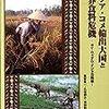 ☃55}─3─アメリカは、食糧不足の日本が懇願した食糧問題は日米交渉の対象外項目であるとして却下した。昭和16年10月〜No.177〜No.178  @
