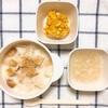 【8ヶ月】離乳食2週目・カッテージチーズ【アレルギー】