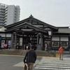 【東京】陣馬山・景信山・高尾山