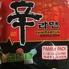 スーパーでお買い物⑯:Hmart(韓国系スーパー)で買えるものその3