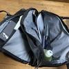 食欲より物欲の秋、PORTERの鞄新調しました。