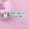【英語de語りかけ】「おむつ替え」の時の簡単語りかけフレーズ紹介!