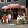 カレー番長への道 〜望郷編〜 第116回「ベンガル」
