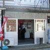 拉麺 たいぢ 【岩手県紫波郡矢巾町】