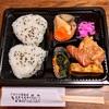 🚩外食日記(345)    宮崎ランチ   「となりの惣菜屋 岩本」③より、【おにぎり弁当】‼️