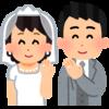 元・旦那の再婚