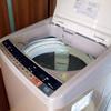 洗濯機が納豆臭い原因と対策