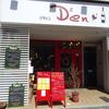「ビストロ デンデン (DenDen)」でランチ